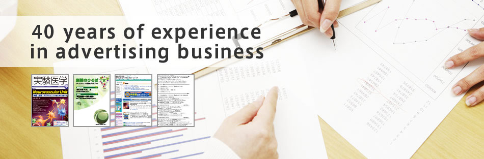 30 years of experience in advertising business